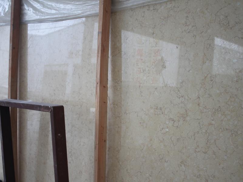 Giallo Sinai Marble